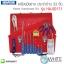 เครื่องมือช่าง ประจำบ้าน 33 ชิ้น ยี่ห้อ SENATOR ประเทศอังกฤษ 33 Piece Home Handyman Kit thumbnail 1